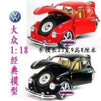 1:18 Exquisite gift eternal classic of the beetle car model alloy webworm bulk