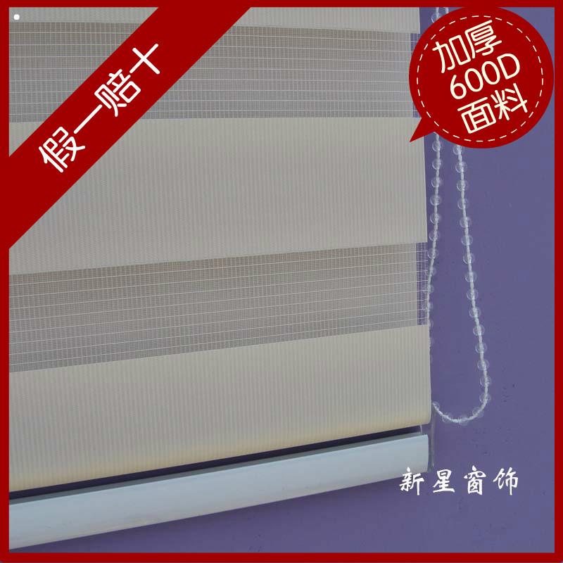 Rgxzr shalian estore espessamento da camada dupla blinds sombra cortina dia blinds zebra e cortina noite(China (Mainland))
