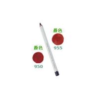 Sunrider lipliner - 950 955 1.1