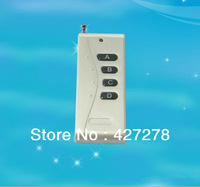 4 Buttons 1km RF Wireless Remote Controller /Transmitter and Receiver ZY30-4
