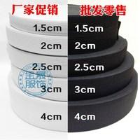 Black and white crochet elastic strap diy accessories 1cm2cm3cm4cm material
