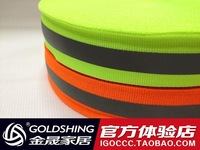 Reflective tape reflective cloth clothes accessories high quality reflective material