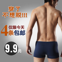 Male panties bamboo fibre male panties u boxer panties comfortable plus size breathable antibacterial
