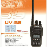 2013 Newest  two way radio Baofeng Dual Band walkie talkie UV-B5 VHF 136-174 & UHF 400-470MHz 5W 99 Channels with Free earphone