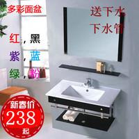 Ceramic basin wash basin bathroom cabinet bathroom cabinet glass basin cosmetic cabinet wash basin combination 8207 - 1