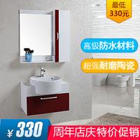 Bathroom cabinet pvc bathroom cabinet oak wash basin bathroom combination storage cabinet bathroom cabinet j0846