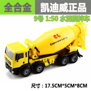 Heavy duty 8 wheel cement mixer truck exquisite alloy car alloy car model toy(China (Mainland))