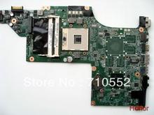 motherboard promotion