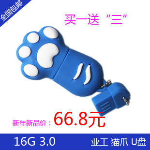 Cat usb flash drive system usb flash drive xp win7 boot disk usb3.0 usb flash drive 16g(China (Mainland))