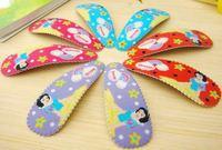 Wholesale children's headwear BB folder on the folder a multicolor
