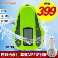 Egoman pd195 4g sports mp3 -ear headset mp3 waterproof mp3