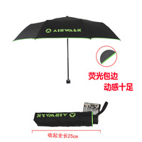 Cool creative folding arm above water crashing UV umbrella