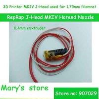 free shhipping  1pcs 3d printer RepRap J-Head MKIV MKV Hotend Nozzle 0.4mm extruder 1.75mm filamnet