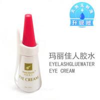 Free Shipping Xaix multi-purpose beautiful eyes glue white 208 false eyelashes glue make-up