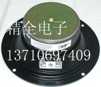 H 2f original silver reed 5 taper midrange speaker loudspeaker ydz145-6p