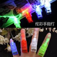 Free shipping nice glow finger light beam ring light laser light colorful led finger light halloween decoration