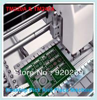 Surface Mount System, Desk Pick and Place Machine, SMT, 0402, TM240A
