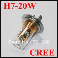 Wholesale 2pcs/pcs H4/H7/H8/H16 Power Xenon White CREE 20W chip Fog Light Daytime Running Bulb