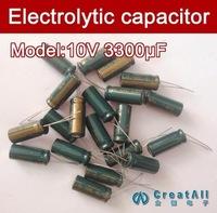 Free shipping 200pcs 3300UF 10V electrolytic capacitor,10V 3300 microfarad capacitors