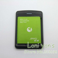 100% Original Seat Charger+Battery for JIAYU G4 Smartphone