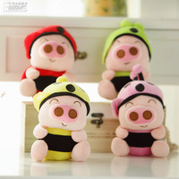 Small plush toy pig doll set ladyfly birthday gift