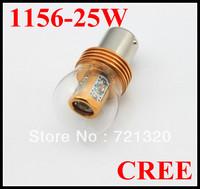 2 pcs BA15S/BAY15D 25W Cree Chip High Power Turn signal Tail Car Light Bulb Yellow / Red / White 1156/1157