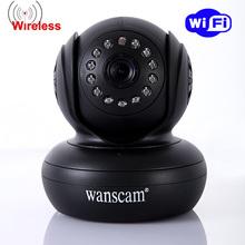 wireless webcam ip promotion