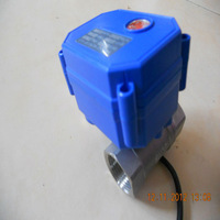 3/4'' Stainless Steel Automatic Valve, DC12V Electric Valve 2/3/5 wires, DN20 motorized valve for berwing systems