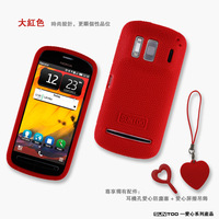 FREE SHIPPING For nokia   808 mobile phone  for NOKIA   protective case mobile phone case silica gel set of love lovers