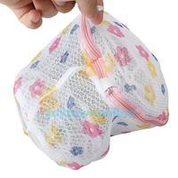 Women Hosiery Bra Washing Lingerie Wash Protecting Mesh Bag Aid Laundry Saver #1