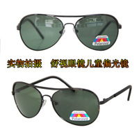 Sunglasses child sunglasses child polarized sunglasses male child fashion female child sunglasses the trend of fashion