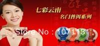 357g Colorful yunnan qinfeng auspicious raw tea tea tea cake tea pu 'er tea+free shipping