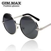 Ultralarge gimmax women's circle vintage sunglasses personality non-mainstream sunglasses large sun glasses