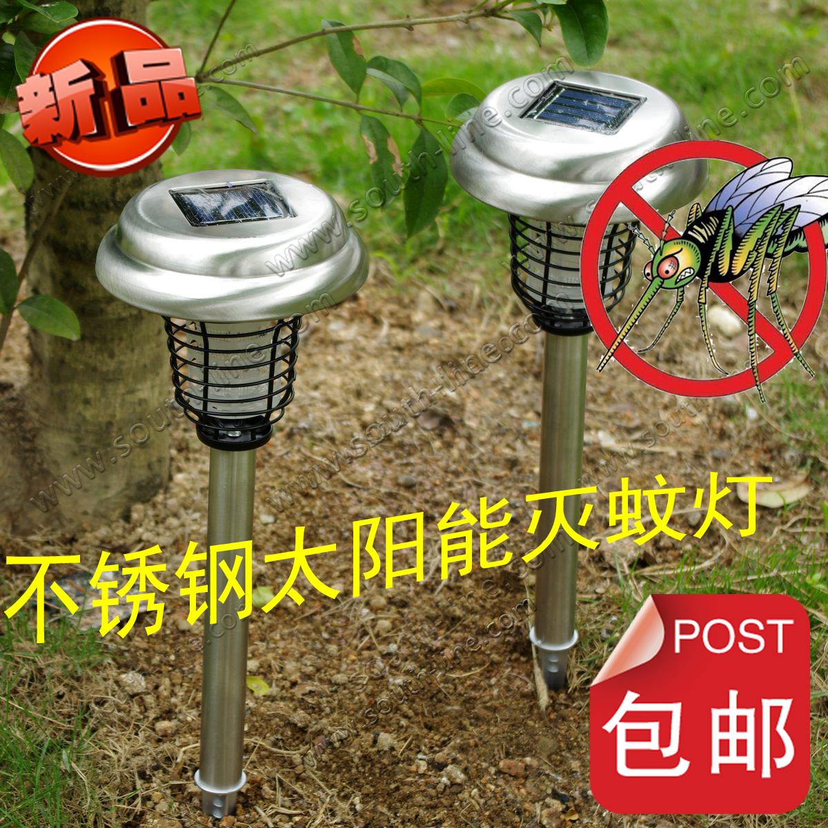 De aço inoxidável solares mosquito lâmpada assassino gramado punkie exterior lâmpada inseticida(China (Mainland))