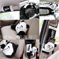 Auto supplies set decoration car steering wheel cover headrest kaozhen tissue box q charybdis