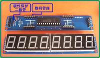 Max7219 display module digital tube display module digital tube control ,Kit