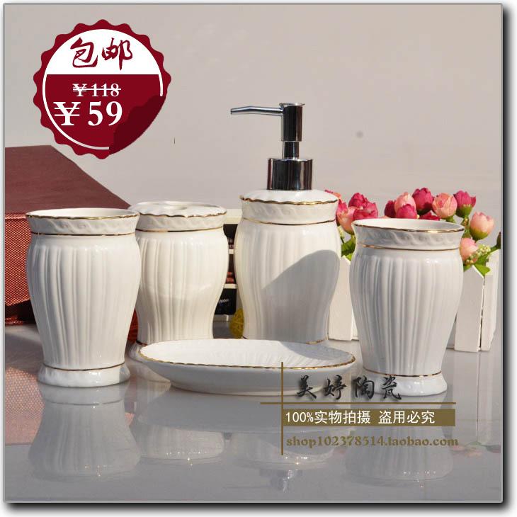 Fashion fashion ceramic bathroom set shukoubei dental five pieces set bathroom wedding gifts(China (Mainland))