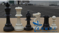 Free Shipping Plastic Chesspieces King Height 77mm(only chess pieces)
