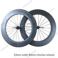 FREE SHIPPING  88mm clincher bike wheelset 700c Carbon fiber road Racing bicycle wheel