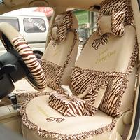 Regal car seat covers bow viscose summer cartoon car seat cover zebra print