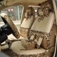 Regal car seat covers bow viscose summer car seat cover leopard print lace cartoon 21 piece set