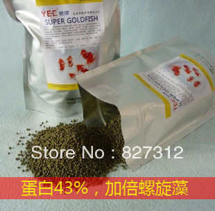 Free shipping! 480g Professional goldfish double spirulina dietary protein 43%