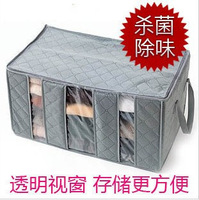free shipping wholesale hight qualty news desinger 65L Bed bamboo clothing order bags 65l taste windows storage box storage box