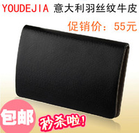 Super wear-resistant quality cowhide genuine leather male card stock commercial fashion business card box