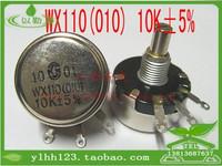 Part area Free Shipping Wx110 010 10k plusmn . 10k regulation-resistance single-circle wire wound potentiometer