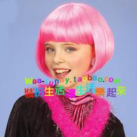 Bobo wig cos wig  free shipping