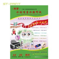Free shipping,clear color,water-based inkjet water printing paper A4 size