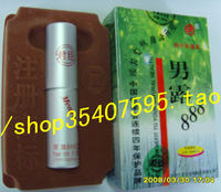 External delay spray male 888 adult supplies 564