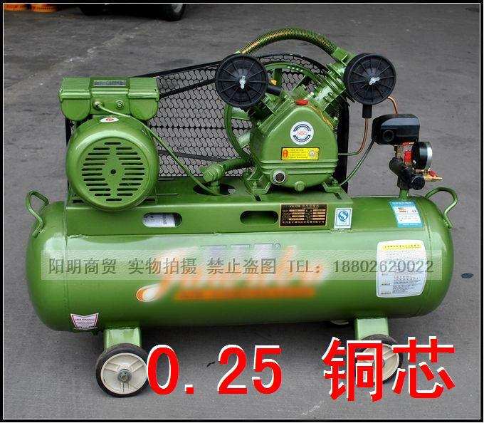 Copper line piston type air compressor 0.25 8 - 2.2kw high pressure pump inflatable pump(China (Mainland))