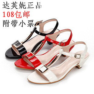 Marine DAPHNE summer PU t metal decoration small thick heel sandals 1013303133(China (Mainland))